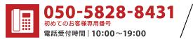 祝日定休 03-3986-3220
